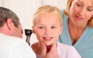 Отит симптомы у ребенка 1 год
