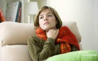 Как снять боль в горле быстро