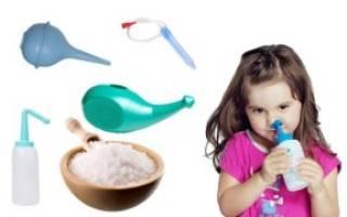 Чем лучше промывать нос ребенку при насморке