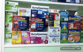 Порошок против гриппа и простуды