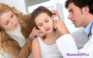 Как вылечить отит уха