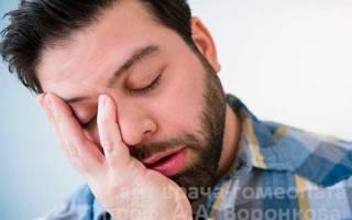 Гомеопатия при гайморите у взрослых