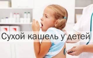 Ребенок постоянно кашляет сухим кашлем