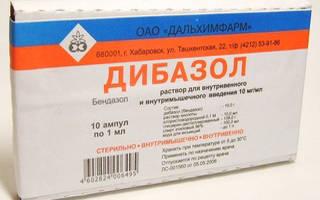 Дибазол для профилактики гриппа у детей