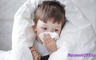 Как вылечить ребенку насморк и кашель быстро