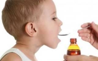 От кашля для детей до 1 года