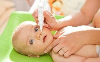 Таблетки от насморка для детей