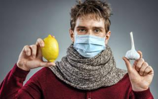 Как не болеть гриппом