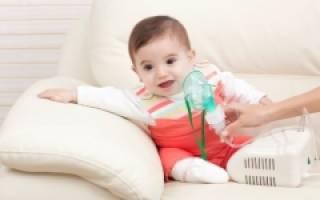 Лекарство для ингаляций от кашля для детей