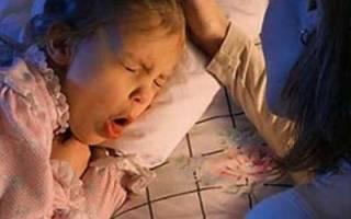 Приступ кашля ночью у ребенка как помочь