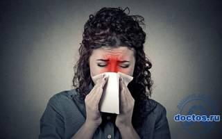 Чем лечить сильный насморк