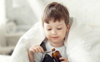Микстуры от кашля для детей список