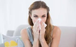 Сильный насморк и заложенность носа чем лечить
