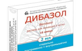 Как принимать дибазол для профилактики гриппа