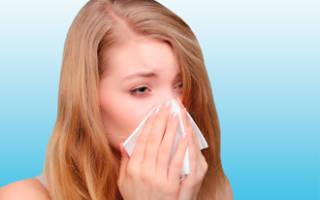 Насморк без температуры у взрослого как лечить