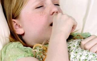 Как снять кашель у ребенка