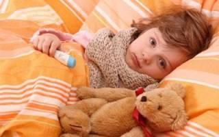 Двусторонний гайморит у ребенка лечение