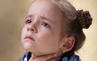 Осиплость голоса у ребенка лечение