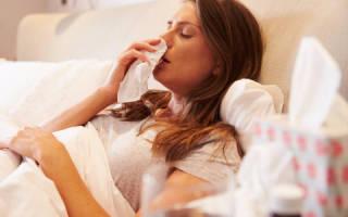 Как лечить простуду беременным на ранних сроках
