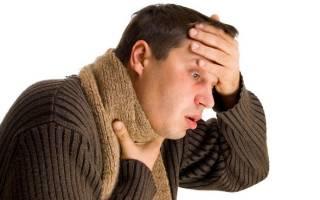 Болит горло и голова
