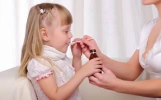 Средство от влажного кашля для детей