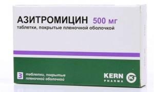 Антибиотик от простуды 3 таблетки в упаковке