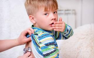 От сухого кашля ребенку 4 года