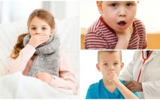 Как вылечить сильный кашель у ребенка