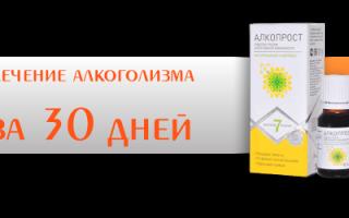Антибиотики при остром бронхите у взрослых