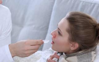 Сироп от кашля для беременных 3 триместр