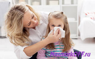 Сопли после прививки от гриппа