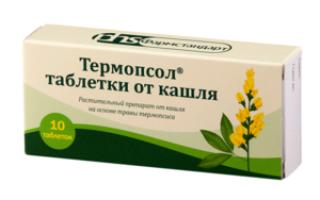 Таблетки от кашля с термопсисом отзывы
