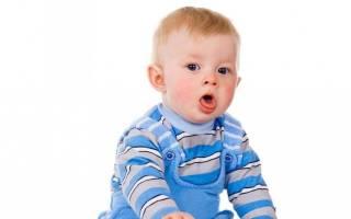 Кашель у ребенка 11 месяцев чем лечить