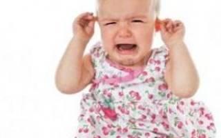 Лечение отита у детей народными средствами